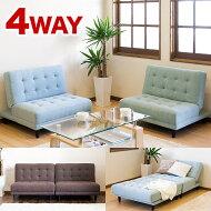 ソファーベッドシングル2人掛けソファーが2台になるソファベッド4人掛けソファーになるソファベッド離れるソファーベッド合体ソファーベッド3人掛け1人掛け送料無料コンパクト北欧風脚付きソファーベッド