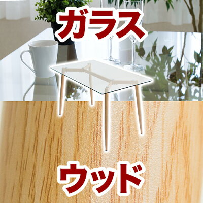 イームズに似合うダイニングテーブル強化ガラスダイニングテーブル幅120cm丸木脚プリントスチール脚パソコンデスクワークテーブル北欧ノルディックデンマーク家具風モダンデザインモダンリビングオーガニック調