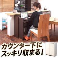 日本製完成品カウンター下収納小型デスク幅60cm高さ84.5cmダイニング窓下収納キッチンカウンター下収納リビングチェスト引き出し引出しシンプル国内生産国産/木製/薄型/通販/北欧/送料無料_b