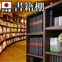 強化書棚、幅120の筋肉シェルフ。板厚2.5cmと頑丈、辞書や辞典、図鑑や専...