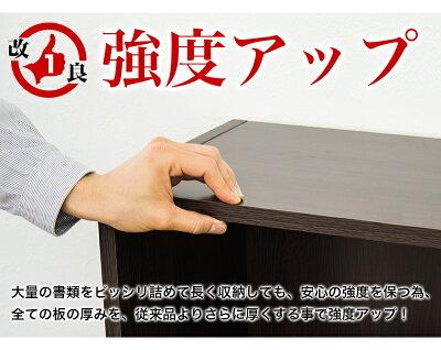 本棚5段A4サイズキングファイル対応A4ファイル収納書棚本棚3段棚A4カラーボックス3段オシャレA4ファイル収納棚オフィス収納ブックシェルフラック白ごげ茶木目/送料無料/おしゃれ/木製/薄型/北欧/