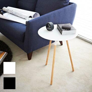 上質な天然木脚 サイドテーブル 径40cm ソファーサイド ベッドサイド デザイナーズ テーブル ホワイト ブラック 白 黒 モダン シンプル 木脚 テーブル ミニテーブル イームズ風 木製 天然木 スチール メタル 北欧 通販 送料無料