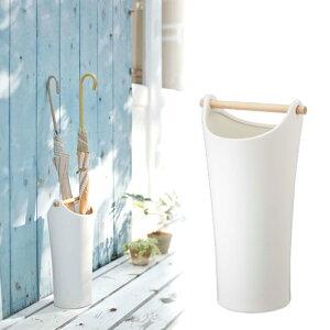傘立て 陶器 ホワイト 白 おしゃれ 木製 傘立て 北欧 丸 型 送料 無料 コンパクト ワイド モダン スリム シンプル 傘 立て アンティーク 陶器傘立て コモ 傘 立て スタンド 和 陶磁 器 アンブレラ 送料無料