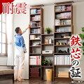 本の整理をしたい!省スペースな壁面収納本棚のおすすめを教えてください。