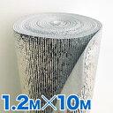 アルミシート 断熱 幅120 長さ10m 厚さ3mm ホット...