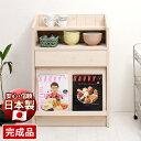 キャビネット 幅60.5cm 収納 キッチン 日本製 完成品 カウンター下ディスプレイキャビネット  ...