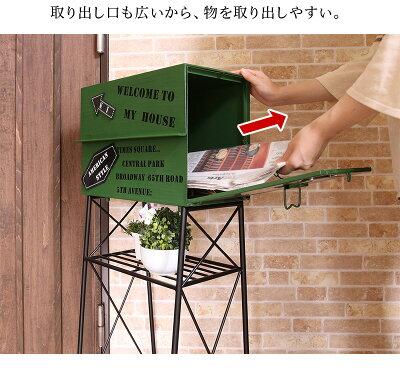 郵便ポストAlan[アラン]アメリカンヴィンテージ風デザインポスト郵便受け緑グリーン茶ブラウン可愛い北欧アンティーク調レトロ風スタンドポストアイアンエクステリア庭ガーデニング/木製送料無料新生活