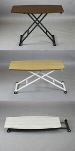 テーブル|送料無料|昇降テーブル|HD-1050|ブラウン|ナチュラル|ホワイト|幅100|奥行50|センターテーブル|ガス圧|昇降式|木製|昇降|リフティングテーブル|2013|秋|新生活|衣替え|セール|送料込|収納|リビング|昇降テーブル|激安|家具