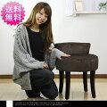 【送料無料】スツール木製スツールアンティークおしゃれスツール椅子クッション北欧木丸チェアチェアー完成品おしゃれ10P19Dec15