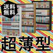 オシャレ コミック シンプル 子供部屋 ボックス
