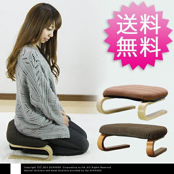 Rakuten Global Market: Pole Thickness Cushion