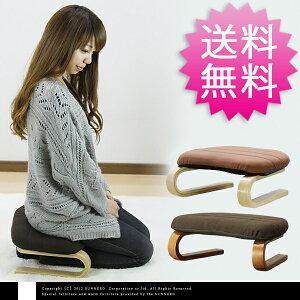 座椅子/正座椅子/あぐら座椅子/ブラウン/ナチュラル/ベージュ/幅45/軽量/2.5kg/かわいい/座イス/木製/曲木/正座いす/コンパクト/座いす/あぐら/クッション/正座椅子/おしゃれ/送料無料