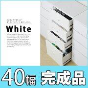チェスト ホワイト キッチン サニタリー ボックス