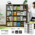ダブルスライド|本棚|奥深|スライド式|大容量|DSR-95H|ホワイト|白|ウォールナット|ロータイプ|木製|幅90|90cm|漫画|コミック|スリム|収納|ラック|スライド書棚|書棚|文庫本|送料無料