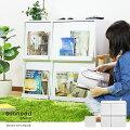 ディスプレイラック|フラップ|本棚|木製|扉|ラック|おしゃれ