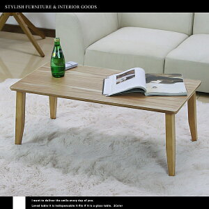 テーブル|送料無料|GRAZEテーブル|GZ-80|ブラウン|ホワイト|グリーン幅80|奥行40|高さ32|脚|天然木|シンプル|センターテーブル|アンティーク|ウッド|調|ローテーブル|2013|秋|新生活|衣替え|セール|送料込|木|リビング|座卓|木製|洋風|ちゃぶ台|机|激安|通販|価格