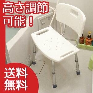 バスベンチ【送料無料】シャワーチェアー風呂椅子安心入浴補助バスベンチJL738LQアルミ風呂椅子軽量ベンチバス浴室いす軽い風呂場バスベンチ背もたれバスチェアバスチェアーD-S3