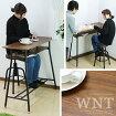 カウンターテーブル|収納|棚|テーブル|木製|SN-KDK-98|幅98|奥行38|高さ88|カウンターデスク|カウンター|木|スチール|対面|対面テーブル|ウッド|天板|ブラウン|黒|ブラック|シンプル|一人暮らし|送料無料