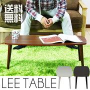 テーブル ナチュラル アンティーク インテリア リビング 一人暮らし センター