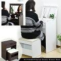 ドレッサー送料無料SN-SDD-50ドレッサーデスク姫系デスク収納椅子スツール付き鏡台子供白スツール姿見北欧ホワイトコンパクトA-S1