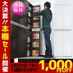 扉付きオシャレ本棚TS-1860/大容量ハイタイプ薄型書棚