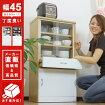 食器棚|引き戸|ミニ食器棚|小さい|幅45cm|奥行31|高さ90cm|おしゃれ|木製|引き戸|薄型|ロータイプ|ロー|コンパクト|ミニタイプ|戸棚|ホワイト|白|ナチュラル|ブラウン|キッチン収納|食器|一人暮らし