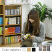 本棚|4段|薄型|オシャレ|文庫本|棚|カラーボックス|送料無料