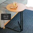 テーブル 高さ調節 調節 昇降式 ラウンドテーブル 天板 木製 丸 北欧 おしゃれ ベッド ソファ サイドテーブル ミニテーブル スリム スチール アイアン ミニ 丸テーブル アジャスター ウォールナット ブラック SN-RST-40 FH-S9