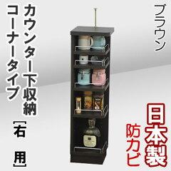 【カウンター下を有効活用!!】シンプル モダン デザイン デザイナー 小物入れ AV収納 本棚 オー...