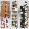 CD収納 DVD収納 本棚 コミック収納 本収納 日本製 CDラック DVDラック コミックラック ビデオラック 多目的ラック 木製 薄型 CD DVD コミック ビデオ 文庫本 収納 書棚 収納棚 本箱 日本製 1台4役 AVワゴン(本体:可動棚6枚入)
