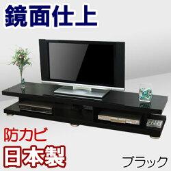 ワイドローボード・テレビ台【幅180】/ブラック