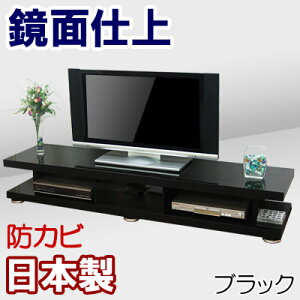 テレビ台 ローボード 日本製 幅180 奥行44 ワイド テレビラック TV台 テレビボード AVボード リビング収納 TVボード 32インチ 40インチ 42インチ 46インチ 52インチ 60インチ 65インチ 大型 北欧 引き