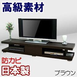 ワイドローボード・テレビ台【幅180】/ブラウン
