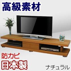 ワイドローボード・テレビ台【幅180】/ナチュラル