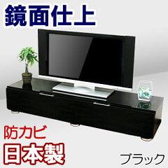 テレビ台【素材が違います】◆鏡面仕上げ仕様◆フラップ扉式 テレビボード 幅150cm日本製 高品...
