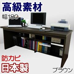 パソコンデスク【素材が違います】◆デルナチュレ化粧合板仕様◆WIDEパソコンデスク 幅180cm 【...