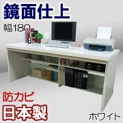 パソコン システム オフィス シンプル ホルマリン