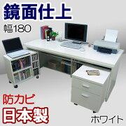 パソコン システム オフィス ホルマリン チェスト