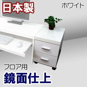 チェスト 引き出し ローチェスト サイドチェスト キャビネット サイドテーブル キャスター シンプル パソコン