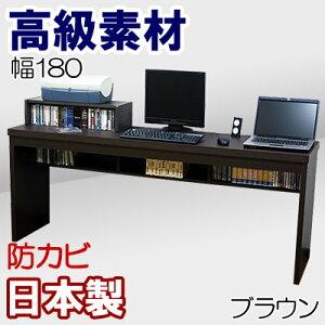 パソコン システム オフィス シンプル ホルマリン ワーキング