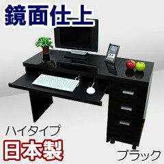パソコンデスク【素材が違います】◆鏡面仕上げ仕様◆パソコンデスク (ハイタイプ スライド棚付...