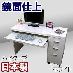 パソコンデスク(ハイタイプ)【2点セット】/ホワイト