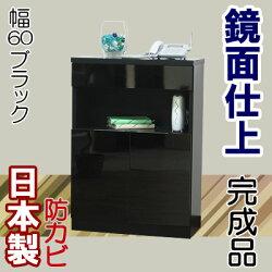 ファックス電話台(W60)/ブラック(鏡面仕上仕様)