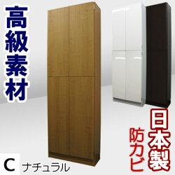 【天然木風合い仕上げ】壁面収納Cタイプ(パネル扉)/ナチュラル