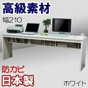 パソコン システム オフィス ホルマリン ワーキング