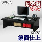パソコン システム ホルマリン