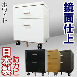 WIDEパソコンデスク【チェスト単品】/ホワイト