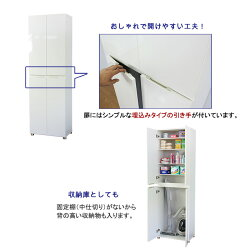 高級下駄箱(幅60)/ホワイト