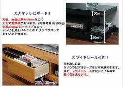 テレビ台ローボード日本製幅180奥行44ワイドテレビラックTV台テレビボードAVボードリビング収納TVボード32インチ40インチ42インチ46インチ52インチ60インチ65インチ大型北欧引き出し木製シンプル国産日本製ワイドローボードテレビ台幅180cm