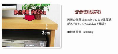 テレビ台ローボード日本製幅150奥行41.5テレビラックTV台テレビボードTVラックAVボードリビング収納TVボードフラップ扉扉付32インチ40インチ42インチ46インチ52インチ60インチ大型木製シンプル国産日本製フラップ扉式テレビボード幅150cm